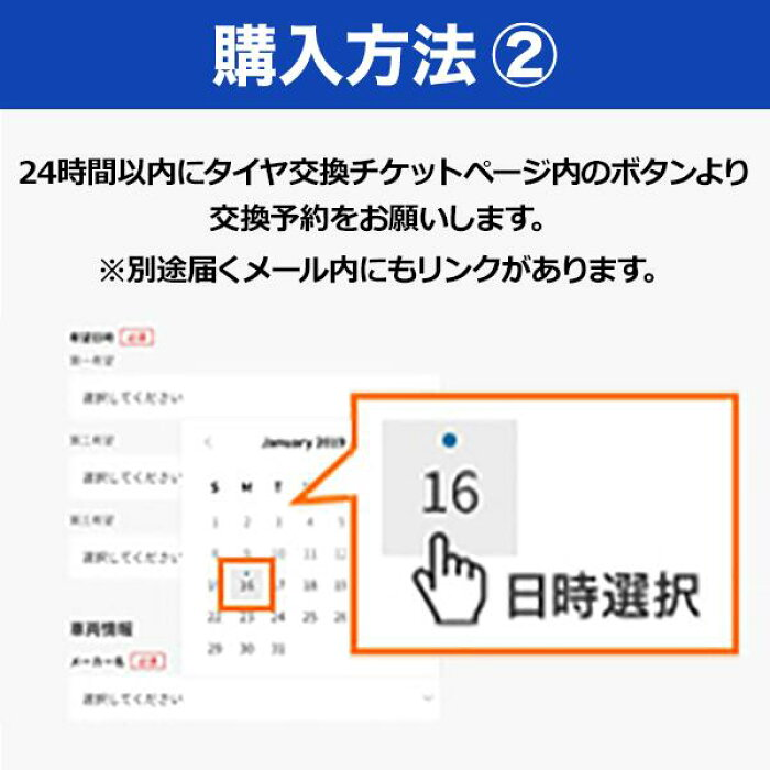 【取付対象】【2019年製】215/45R18ヨコハマエコスES31サマータイヤホイールセット4本YOKOHAMAECOSユーロスピードDC5218-7.0J