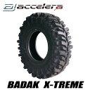 NEW ラインナップ!!アクセレラ BADAK X-TREME 31×10.50R15 LT 110N/31×10.50-15/オフロードタイヤ/サマータイヤ 予…