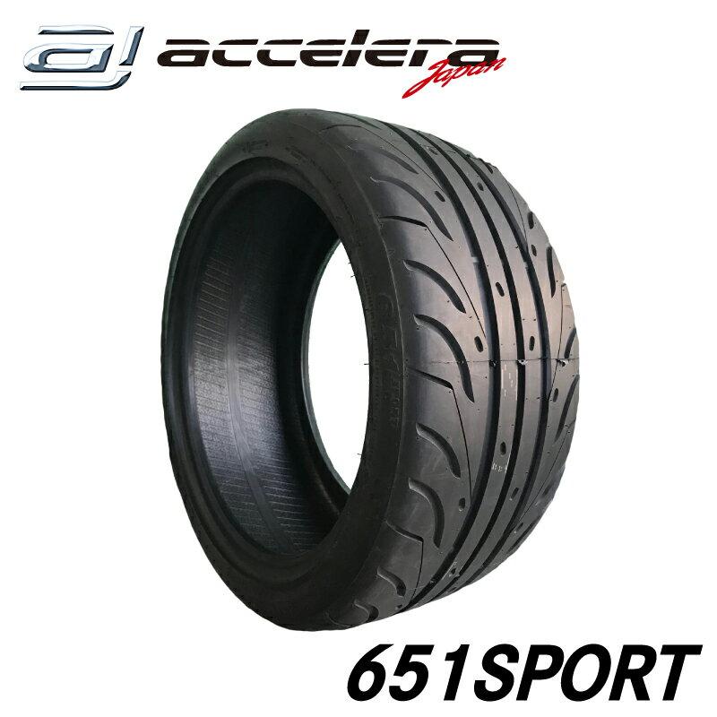 サマータイヤ アクセレラ 651SPORT 235/40R18 91W(TREAD200)/235-40-18インチ