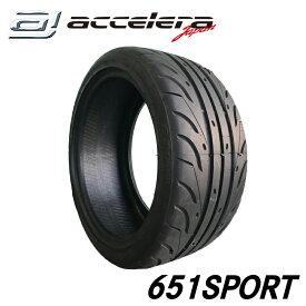 サマータイヤ アクセレラ 651SPORT 235/40R17 90W(TREAD200)/235-40-17インチ