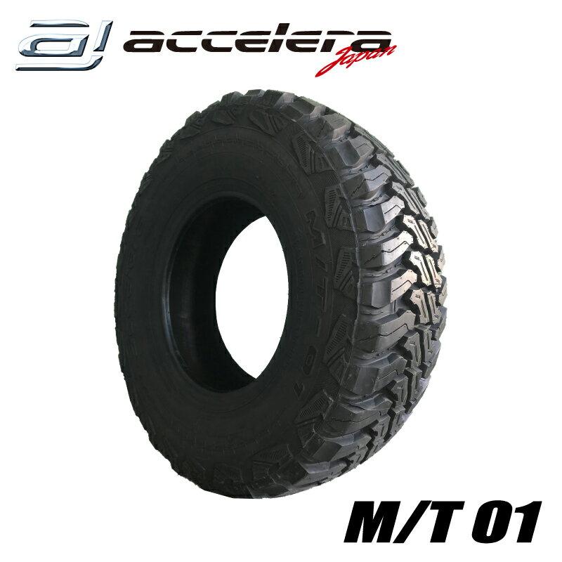 サマータイヤ アクセレラ M/T-01 31×10.50R15 LT 6PR 109Q/オフロードタイヤ