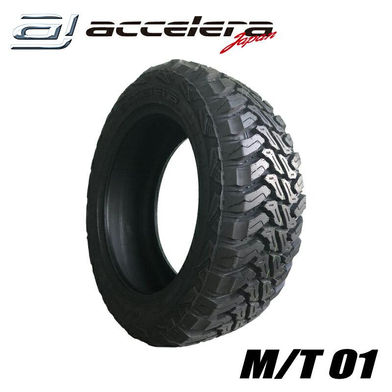 サマータイヤ アクセレラ M/T-01 275/55R20 LT 8PR/275/55-20/275-55-20