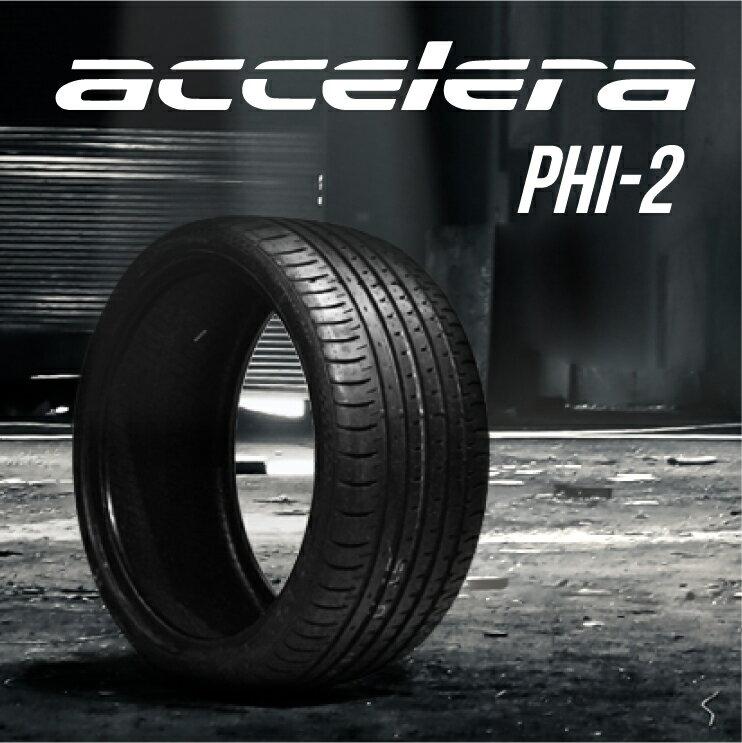 新品 サマータイヤ/夏タイヤ アクセレラ PHI-2 275/25R20 91Y XL /275-25-20インチ/高性能/低騒音/新品サマータイヤ/新品夏タイヤ