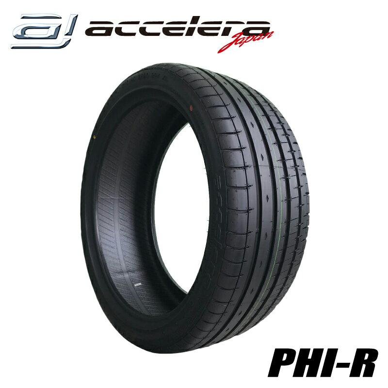新品 サマータイヤ/夏タイヤ アクセレラ PHI-R 245/40R20 99Y XL / 245-40-20インチ/高性能/低騒音/新品サマータイヤ/新品夏タイヤ※沖縄,離島は中継料発生※