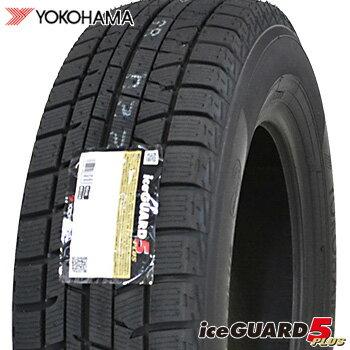 【2017年製】 145/80R13 ヨコハマ アイスガード ファイブプラス IG50 スタッドレスタイヤ 1本 YOKOHAMA iceGUARD 5PLUS 車種例 タント 【1】