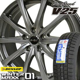 【取付対象】【2018年製】 215/60R17 ダンロップ ウインターマックス WM01 スタッドレスタイヤ ホイールセット 4本 DUNLOP WINTER MAXX ユーロスピード V25 17-7.0J 車種例 アルファード ウ゛ェルファイア エクストレイル
