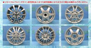 N-BOXワゴンRタントミラムーブ14インチリサイクルホイールセット【送料無料】ブリヂストンブリザックVRX155/65R14新品冬タイヤ
