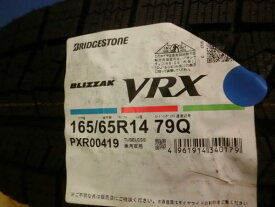 送料無料 タンク トール ルーミー ブーン 新品未使用 2018年製 ブリヂストン ブリザック VRX 165/65R14 中古アルミ 4本セット 在庫限り