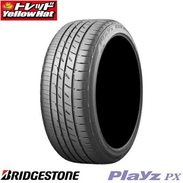 【送料無料】ブリヂストン Playz PX 205/55R16【新品夏タイヤ 単品1本価格 発注単位4本】プレイズ PX 16インチ アイシス オーリス ステージア 等に