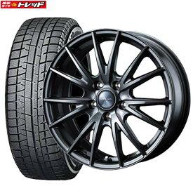 【取付対象】 【送料無料】新品タイヤ 4本セット Weds ヴェルバスポルト 8J-18 +35 114.3 5H ヨコハマ iceGUARD IG50 245/45R18 格安スタッドレス 国産