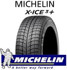 【新品】【乗用車用 スタッドレス タイヤ】215/65R16 XL MICHELIN ミシュラン X-ICE3+