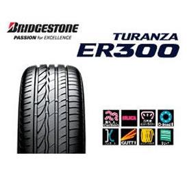 【新品】【乗用車用タイヤ】185/60R15 ブリヂストン TURANZA ER300