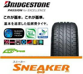 【新品】【乗用車用タイヤ】145/80R12 ブリヂストン SNEAKER SNK2