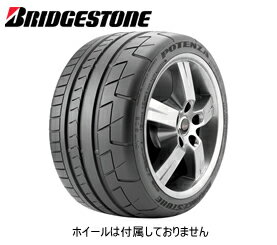 【新品】【乗用車用タイヤ】225/40R18 ブリヂストン POTENZA RE070