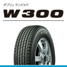 【新品】【バン 小型トラック バス用 スタッドレス タイヤ】145R12 6PR ブリヂストン W300