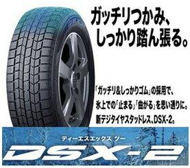 【新品】【 スタッドレス タイヤ】145/80R12 ダンロップ DSX-2