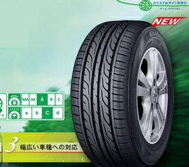 【送料無料】【新品】【乗用車用タイヤ】145/70R12 ダンロップ ENASAVE EC203(EC201)