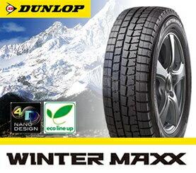 【送料無料】【新品】【 スタッドレス タイヤ】185/65R15 ダンロップ WINTER MAXX ウィンターマックス WM01