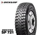 【送料無料】【新品】【大型トラック用タイヤ】11R22.5 14PR ダンロップ DECTES SP721
