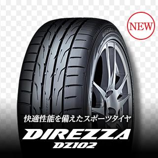 【10/26までの限定価格】【新品】【乗用車用タイヤ】185/60R14 ダンロップ DIREZZA DZ102