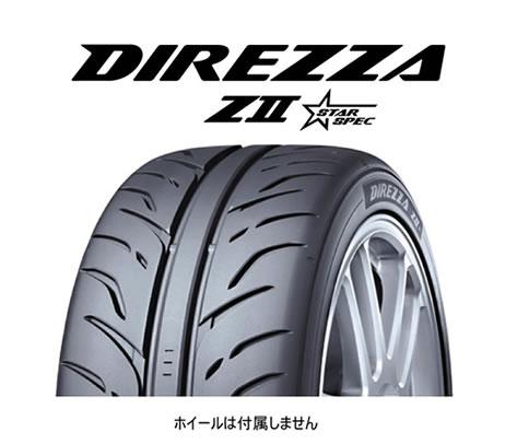 【新品】【乗用車用タイヤ】225/40R18 ダンロップ DIREZZA Z2 STAR SPEC トヨタ86用