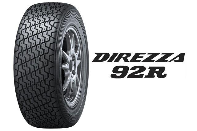 【新品】【乗用車用タイヤ】185/60R15 DT ダンロップ SP SPORT 92R