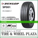 【送料無料】【新品】【スタッドレスタイヤ】【小・中型トラック用タイヤ】225/80R17.5 ダンロップ DECTES SP001