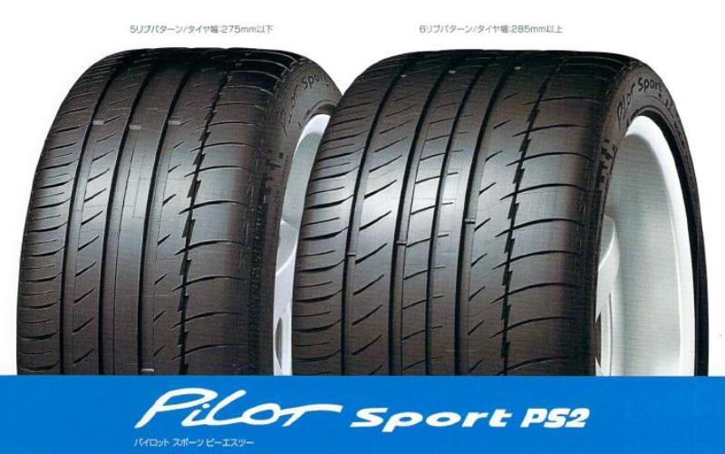 Pilot Sport PS2 パイロットスポーツPS2 315/30ZR18 (98Y) N4(ポルシェ) 315/30ZR18PilotSportPS2315/30ZR18 315/30R18パイロットスポーツ315/30R18 PS2315/30R18PS2 315/30R18PilotSport315/30R18