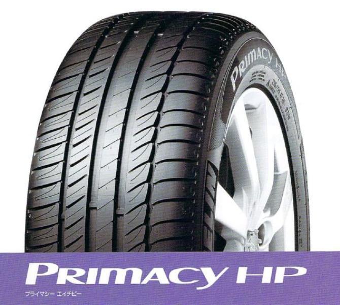 ランフラット Primacy HP プライマシーHP 245/40R19 94Y ☆(BMW) ZP 245/40R19ランフラットタイヤ245/40R19 ZP245/40R19ZP RFT245/40R19RFT 245/40R19ランフラット245/40R19 245/40R19Primacy245/40R19