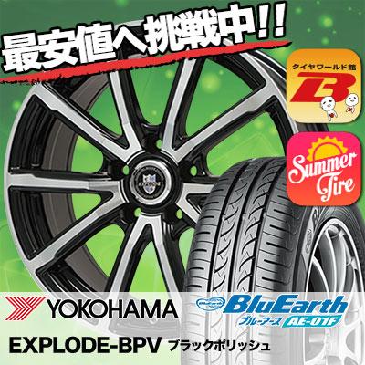 195/65R15 91H YOKOHAMA ヨコハマ BluEarth AE-01F ブルーアース AE01F EXPLODE-BPV エクスプラウド BPV サマータイヤホイール4本セット