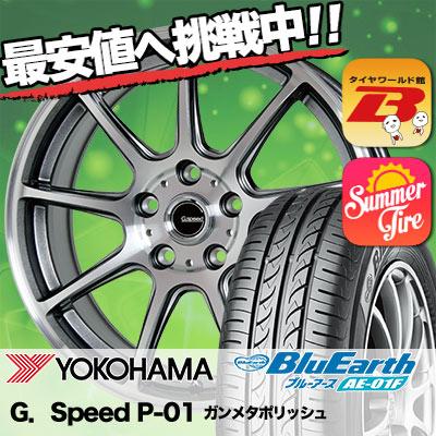205/55R16 91V YOKOHAMA ヨコハマ BluEarth AE-01F ブルーアース AE01F G.Speed P-01 Gスピード P-01 サマータイヤホイール4本セット