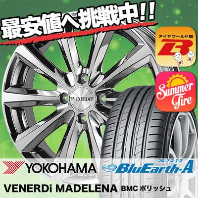 205/45R17 88W XL YOKOHAMA ヨコハマ BluEarth-A AE50 ブルーアース エース AE-50 VENERDi MADELENA ヴェネルディ マデリーナ サマータイヤホイール4本セット