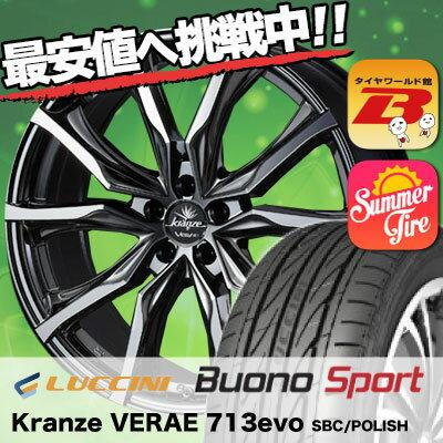 235/35R19 91Y XL LUCCINI ルッチーニ Buono Sport ヴォーノ スポーツ weds Krenze VERAE 731EVO ウエッズ クレンツェ ヴェラーエ 713EVO サマータイヤホイール4本セット