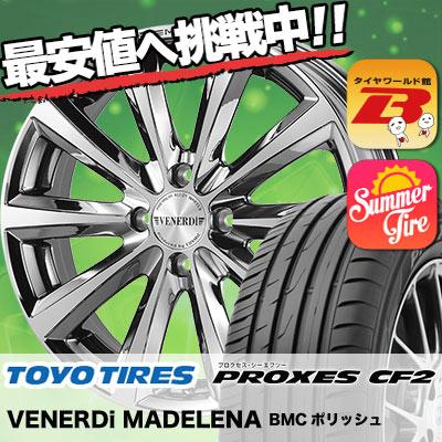 195/55R16 TOYO TIRES トーヨー タイヤ PROXES CF2 プロクセス CF2 VENERDi MADELENA ヴェネルディ マデリーナ サマータイヤホイール4本セット