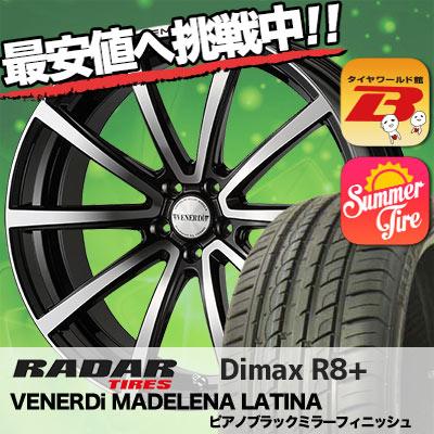235/55R19 105W XL RADAR レーダー Dimax R8+ ディーマックス アールエイト プラス VENERDi MADELENA LATINA ヴェネルディ マデリーナ ラティーナ サマータイヤホイール4本セット