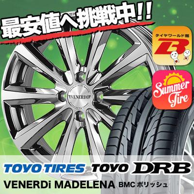 195/50R16 TOYO TIRES トーヨー タイヤ DRB DRB VENERDi MADELENA ヴェネルディ マデリーナ サマータイヤホイール4本セット