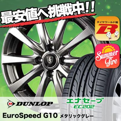175/65R14 82S DUNLOP ダンロップ EC202L Euro Speed G10 ユーロスピード G10 サマータイヤホイール4本セット低燃費 エコタイヤ