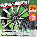 185/65R15 88S DUNLOP ダンロップ EC202L Euro Speed G10 ユーロスピード G10 サマータイヤホイール4本セット低燃費 ...
