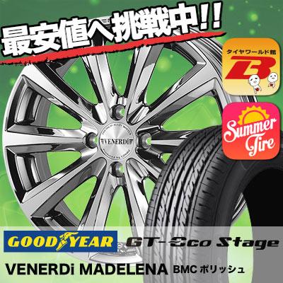 195/55R16 87V Goodyear グッドイヤー GT-Eco Stage ジーティー エコステージ VENERDi MADELENA ヴェネルディ マデリーナ サマータイヤホイール4本セット