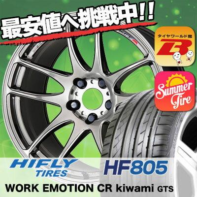 245/40R19 HIFLY ハイフライ HF805 HF805 WORK EMOTION CR kiwami ワーク エモーション CR 極 サマータイヤホイール4本セット