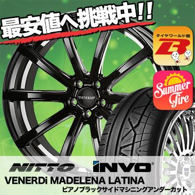 245/50R18 NITTO ニットー INVO インヴォ VENERDi MADELENA LATINA ヴェネルディ マデリーナ ラティーナ サマータイヤホイール4本セット
