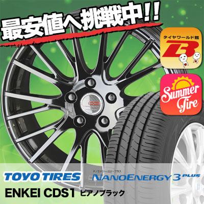 195/65R16 92V TOYO TIRES トーヨー タイヤ NANOENERGY3 PLUS ナノエナジー3 プラス ENKEI CREATIVE DIRECTION CDS1 エンケイ クリエイティブ ディレクション CD-S1 サマータイヤホイール4本セット