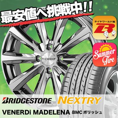 185/60R16 BRIDGESTONE ブリヂストン NEXTRY ネクストリー VENERDi MADELENA ヴェネルディ マデリーナ サマータイヤホイール4本セット