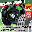 165R13 8PR HANKOOK ハンコック Radial RA08 ラジアル RA08 VICENTE-05 TL ヴィセンテ05 TL サマータイヤホイ...