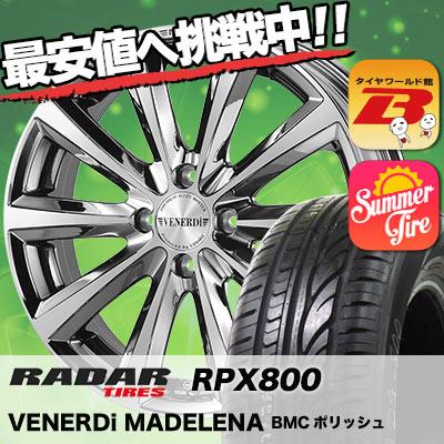 195/45R17 85W XL RADAR レーダー RPX800 アールピーエックス ハッピャク VENERDi MADELENA ヴェネルディ マデリーナ サマータイヤホイール4本セット