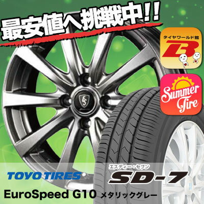 175/65R15 84S TOYO TIRES トーヨー タイヤ SD-7 エスディーセブン Euro Speed G10 ユーロスピード G10 サマータイヤホイール4本セット