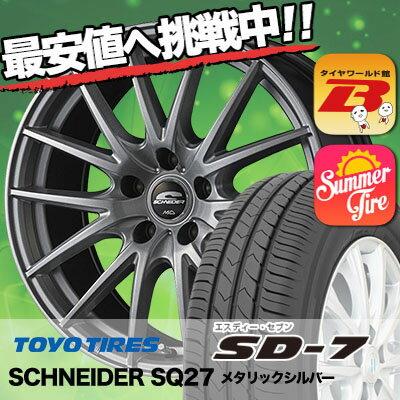 215/60R16 95H TOYO TIRES トーヨー タイヤ SD-7 エスディーセブン SCHNEIDER SQ27 シュナイダー SQ27 サマータイヤホイール4本セット