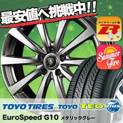 195/65R15 91H TOYO TIRES トーヨー タイヤ TEO PLUS テオプラス Euro Speed G10 ユーロスピード G10 サマータイヤホイール4本セット