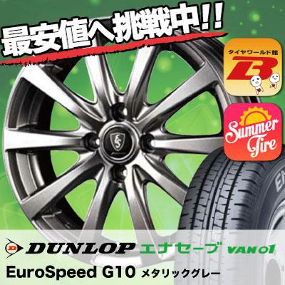 145R12 PR 6PR DUNLOP ダンロップ ENASAVE VAN01 エナセーブ VAN01 Euro Speed G10 ユーロスピード G10 サマータイヤホイール4本セット