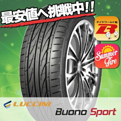 ヴォーノ スポーツ 215/45R18 93W XL LUCCINI ルッチーニ Buono Sportサマータイヤ